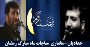 hadadiyan-mokhtari