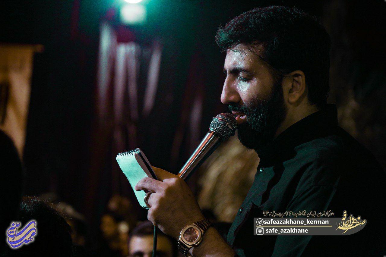 حاج مهدی مختاری - فاطمیه -17 بهمن 96 - کرمان
