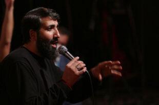 حاج مهدی مختاری کانون روضه العباس کرمان شام شهادت حضرت زهرا 1399